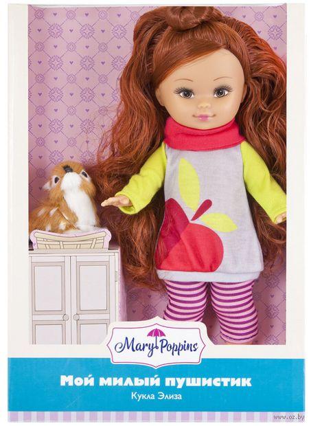 """Кукла """"Элиза. Мой милый пушистик, оленёнок"""" — фото, картинка"""