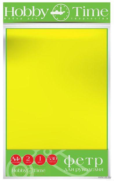 Фетр (19,5х28,8 см; желтый; 2 листа) — фото, картинка