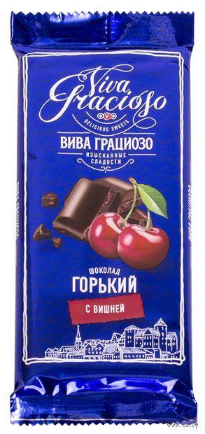 "Шоколад горький ""Вива Грациозо. С вишней"" (90 г) — фото, картинка"