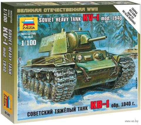 Советский тяжелый танк КВ-1 образца 1940 года (масштаб: 1/100) — фото, картинка