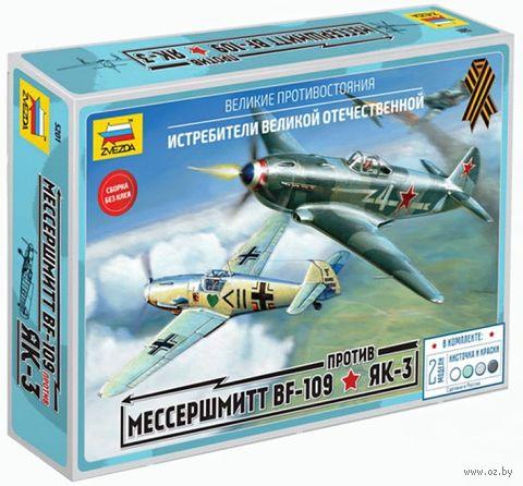 "Набор сборных моделей ""Мессершмитт BF-109 против Як-3"" (масштаб: 1/72) — фото, картинка"