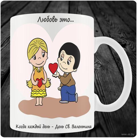 "Кружка ""Love is"" (art.98)"