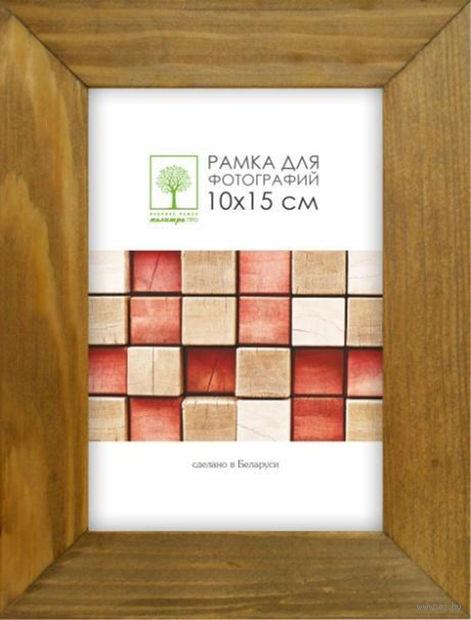 Рамка деревянная со стеклом (10x15 см; арт. Д30К/4265) — фото, картинка