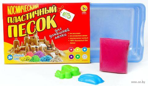 """Набор для лепки из песка """"Космический"""" (розовый; 1,2 кг) — фото, картинка"""