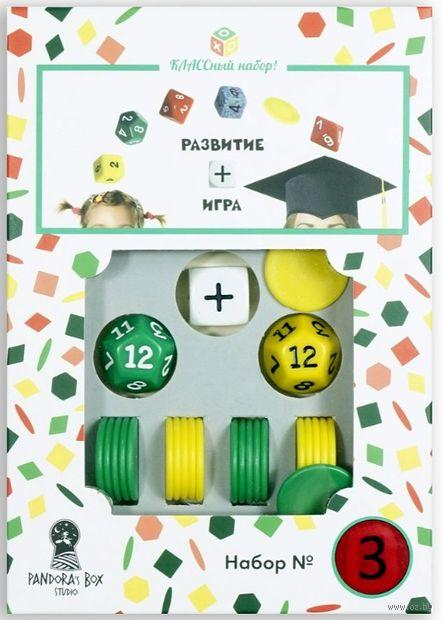 "Математический набор ""Считаем до 24"" — фото, картинка"