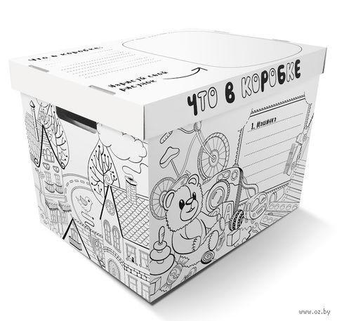 Коробка для хранения (400х300х300 мм) — фото, картинка