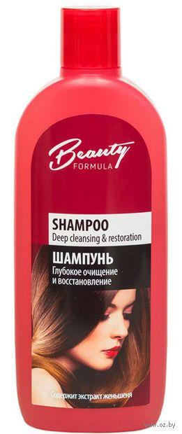 """Шампунь для волос """"Глубокое очищение и восстановление"""" (250 мл) — фото, картинка"""