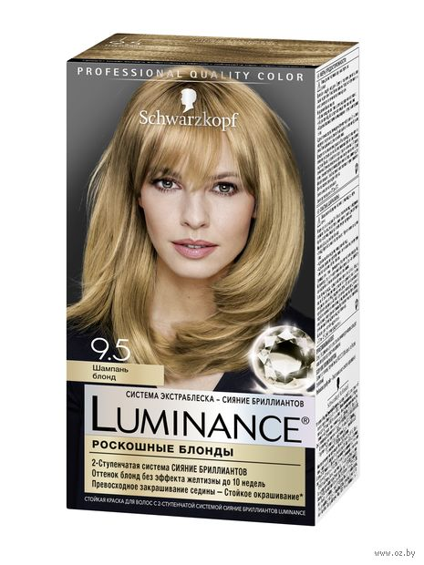 """Краска для волос """"Роскошные блонды"""" тон: 9.5, шампань блонд — фото, картинка"""