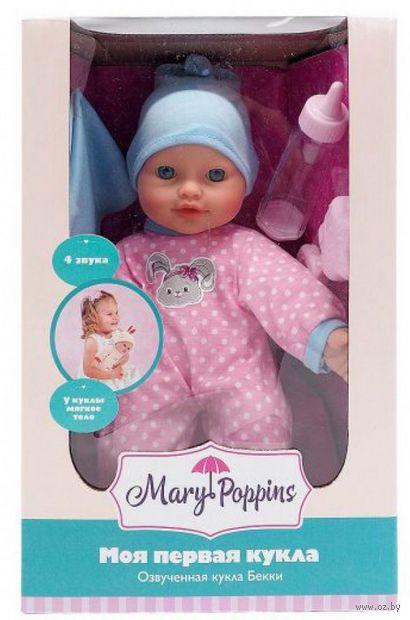 """Музыкальная кукла """"Бекки-зайка. Моя первая кукла"""" (арт. 451185) — фото, картинка"""