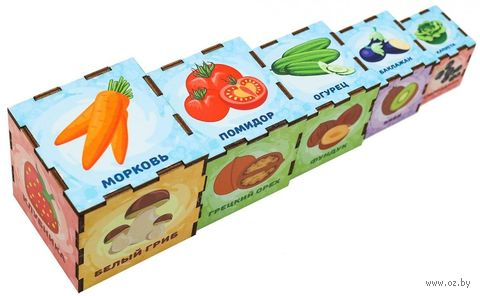"Сортер-пирамидка ""Овощи и фрукты"" — фото, картинка"