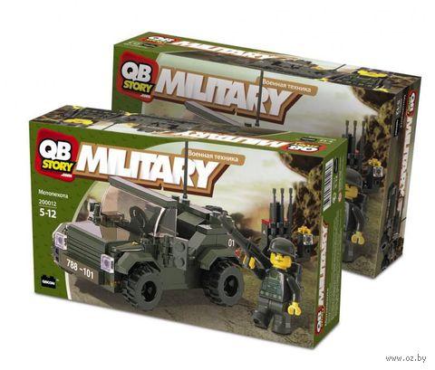 """QBStory. Military. """"Мотопехота"""" (200012)"""
