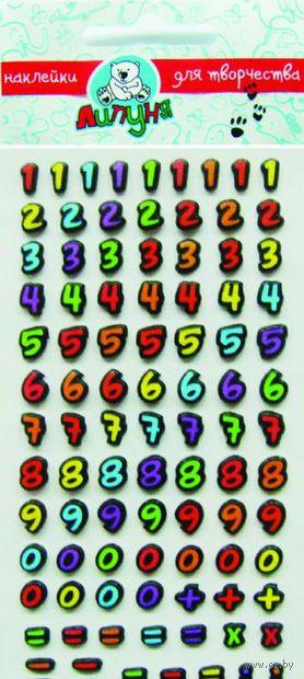 """Наклейки """"Цифры"""""""