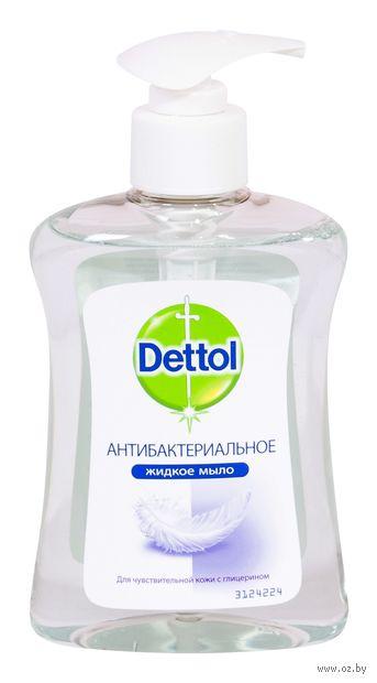 """Жидкое мыло """"Для чувствительной кожи"""" (250 мл)"""