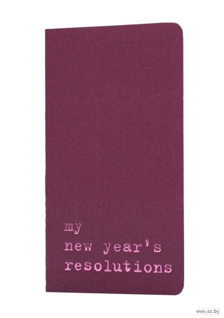 """Записная книжка Молескин """"Chapter. My New Year's Resolutions"""" в точку (карманная; мягкая фиолетовая обложка)"""
