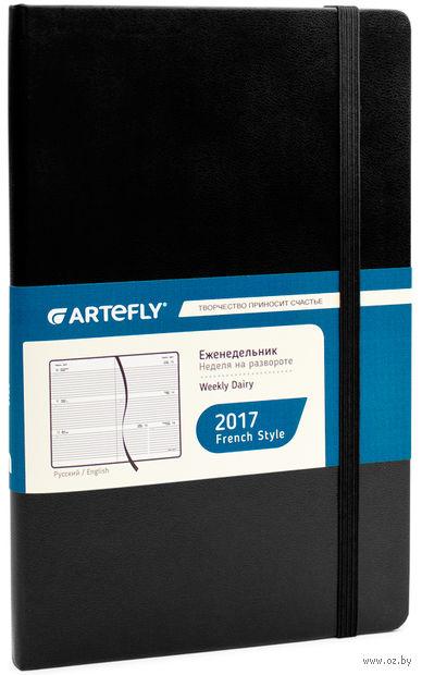 """Еженедельник """"French Style"""" на 2017 год горизонтальный (large; твердая черная обложка)"""