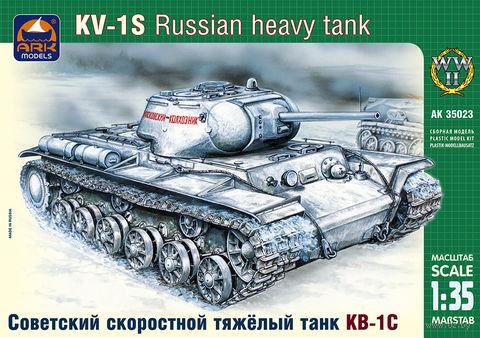 Советский скоростной тяжёлый танк КВ-1С (масштаб: 1/35) — фото, картинка