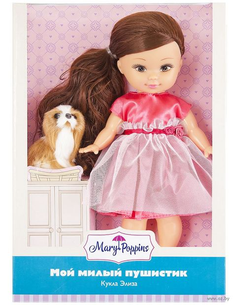 """Кукла """"Элиза. Мой милый пушистик, щенок"""" — фото, картинка"""