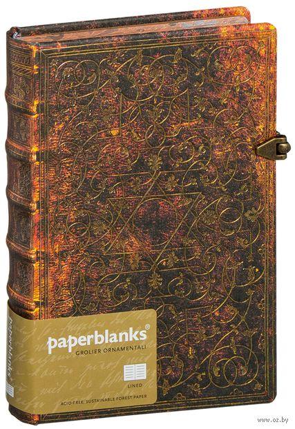 """Записная книжка Paperblanks """"Гролье"""" в линейку (формат: 130*180 мм, средний)"""