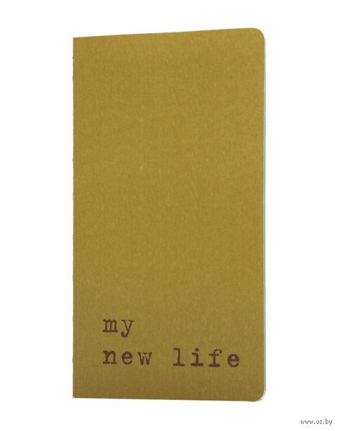 """Записная книжка Молескин """"Chapter. My New Life"""" в линейку (карманная; мягкая зеленая обложка)"""