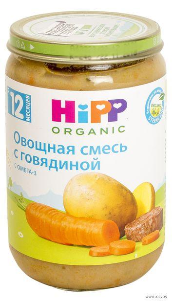 """Детское пюре HiPP """"Овощная смесь с говядиной"""" (220 г) — фото, картинка"""