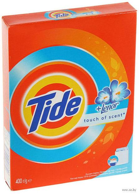 """Стиральный порошок Tide Absolute """"Lenor touch"""" для ручной стирки (400 г.)"""