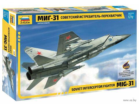 Самолет МиГ-31 (масштаб: 1/72)