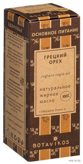 """Масло жирное растительное """"Грецкий орех"""" (30 мл)"""