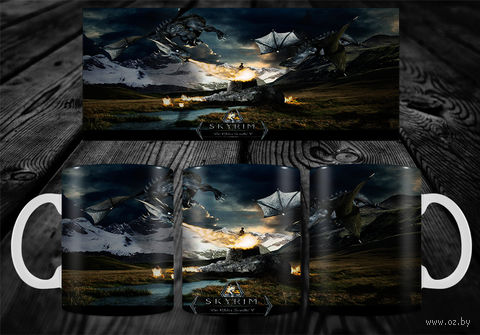 """Кружка """"Скайрим"""" (арт. 3) — фото, картинка"""