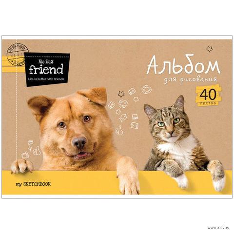"""Альбом для рисования А4 """"Питомцы. The Best Friend"""" (40 листов)"""