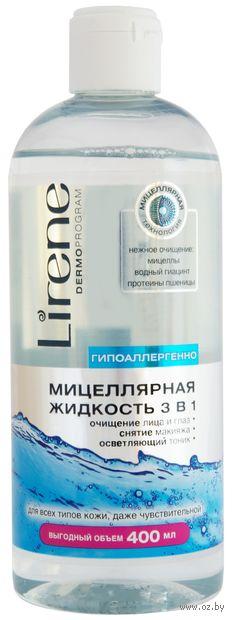 "Мицеллярная вода 3в1 ""Lirene"" (400 мл) — фото, картинка"