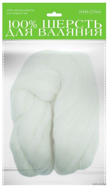 Шерсть для валяния (белая; 50 г) — фото, картинка