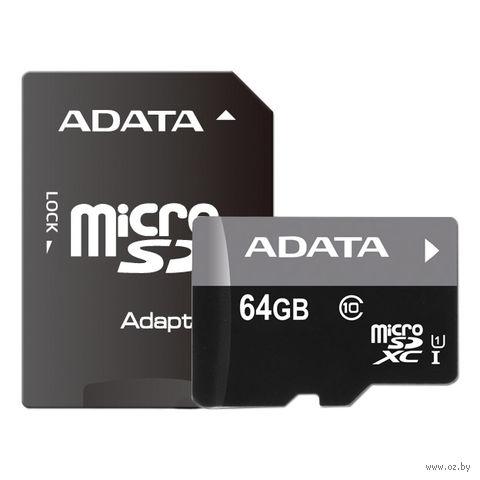Карта памяти A-Data Premier microSDXC UHS-I U1 Class 10 64GB (AUSDX64GUICL10-RA1) + SD адаптер — фото, картинка
