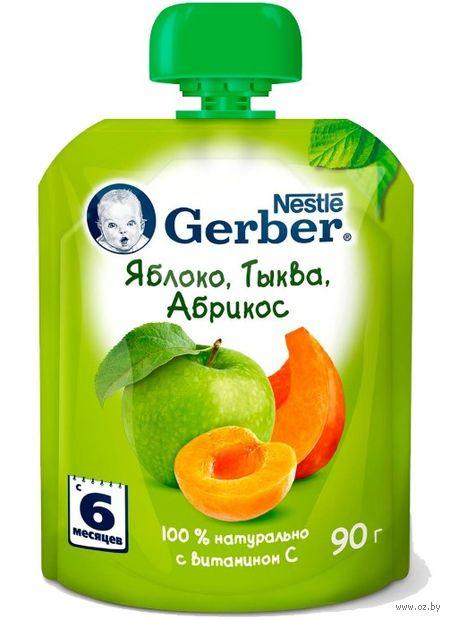 """Детское пюре Gerber """"Яблоко, тыква, абрикос"""" (90 г) — фото, картинка"""