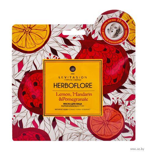 """Тканевая маска для лица """"Лимон, гранат и мандарин"""" (35 мл) — фото, картинка"""