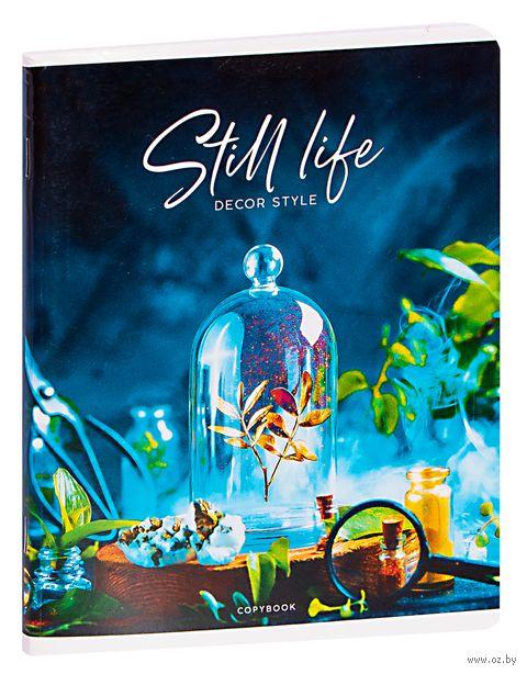"""Тетрадь общая в клетку """"Still Life"""" (96 листов) — фото, картинка"""