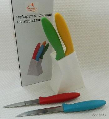 Набор ножей металлических в пластмассовой подставке (4 шт.)