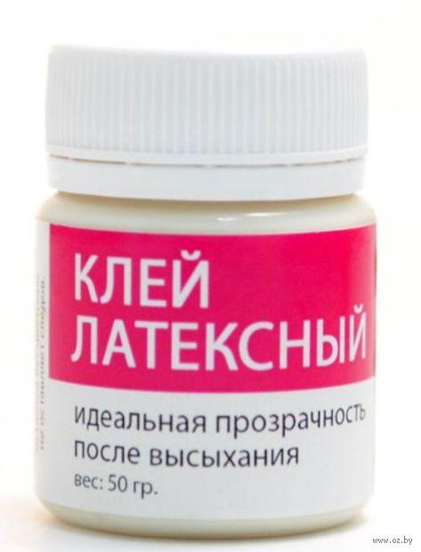 Латексный клей для керамической флористики (50 мл)