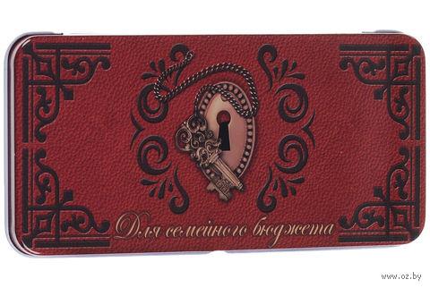 """Подарочная коробочка для денег """"Замочная скважина"""" (арт. 43675) — фото, картинка"""