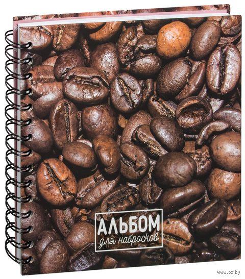 """Альбом для набросков """"Кофе"""" — фото, картинка"""
