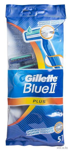 """Станок для бритья одноразовый """"Blue II Plus"""" (5 шт)"""