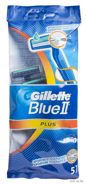 Станок для бритья одноразовый Gillette BLUE II Plus (5 шт)
