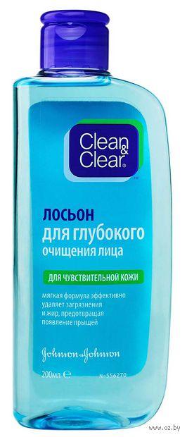 """Лосьон для лица """"Глубокое очищение. Для чувствительной кожи"""" (200 мл) — фото, картинка"""