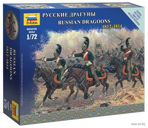 """Набор миниатюр """"Русские драгуны 1812-1814"""" (масштаб: 1/72)"""