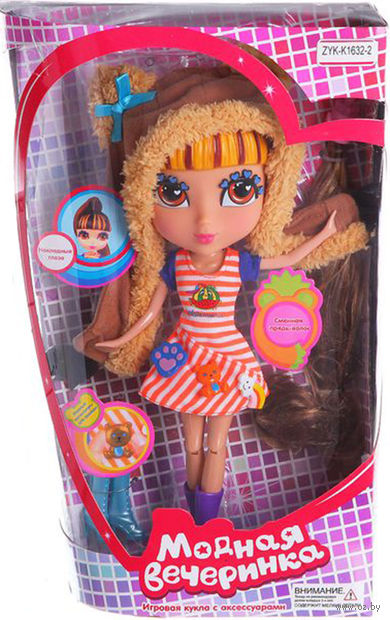 """Кукла """"Модная вечеринка"""" (арт. Д63402)"""