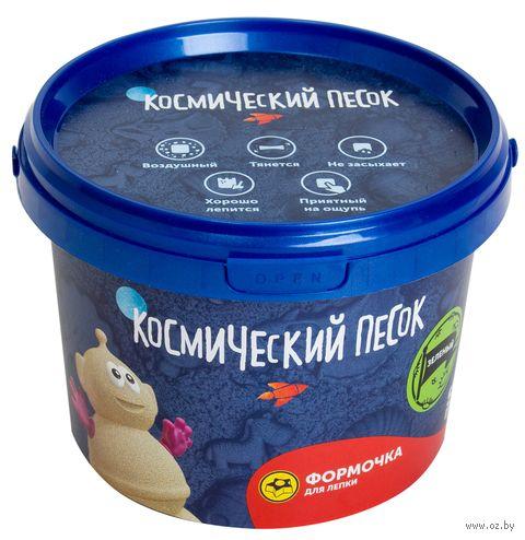 """Пластичный песок """"Космический"""" (зеленый; 0,5 кг)"""