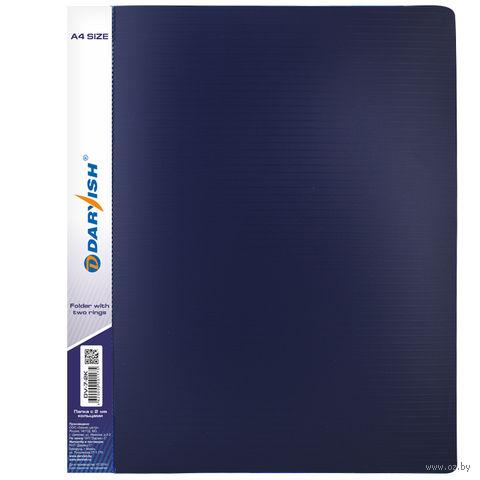 """Папка """"Darvish"""" на 2-х кольцах DV7-2K (А4/25 мм; цвет: синий)"""