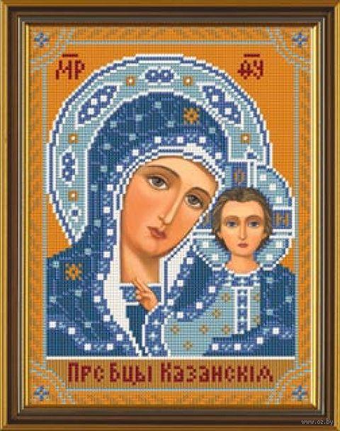 """Вышивка бисером """"Богородица Казанская"""" (арт. С9002)"""