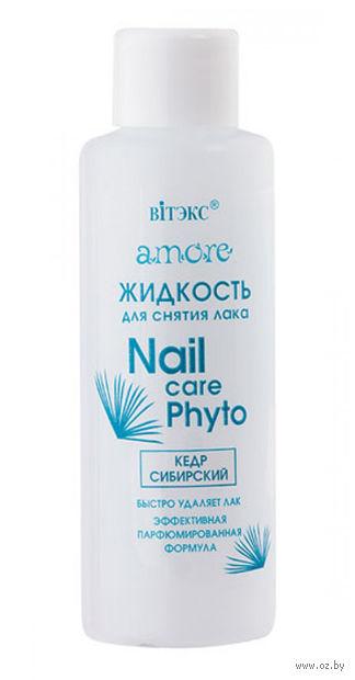 "Жидкость для снятия лака Nail Care Phyto ""Кедр сибирский"" (100 мл)"
