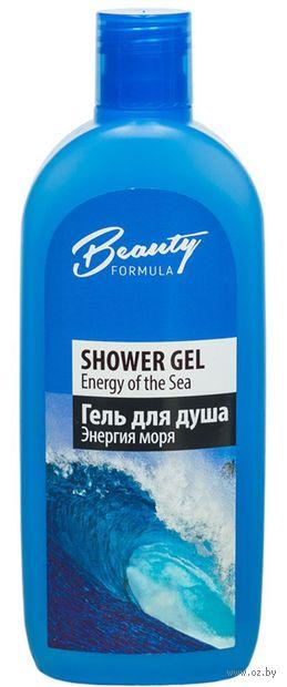 """Гель для душа """"Энергия моря"""" (250 мл) — фото, картинка"""