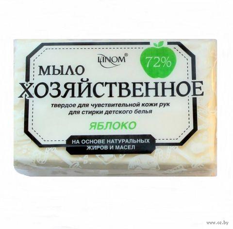 """Хозяйственное мыло """"Яблоко. Для чувствительной кожи рук"""" (140 г) — фото, картинка"""